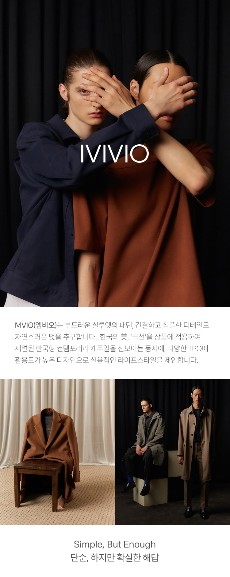 엠비오(MVIO) 루즈핏 크롭 데님_라이트 블루