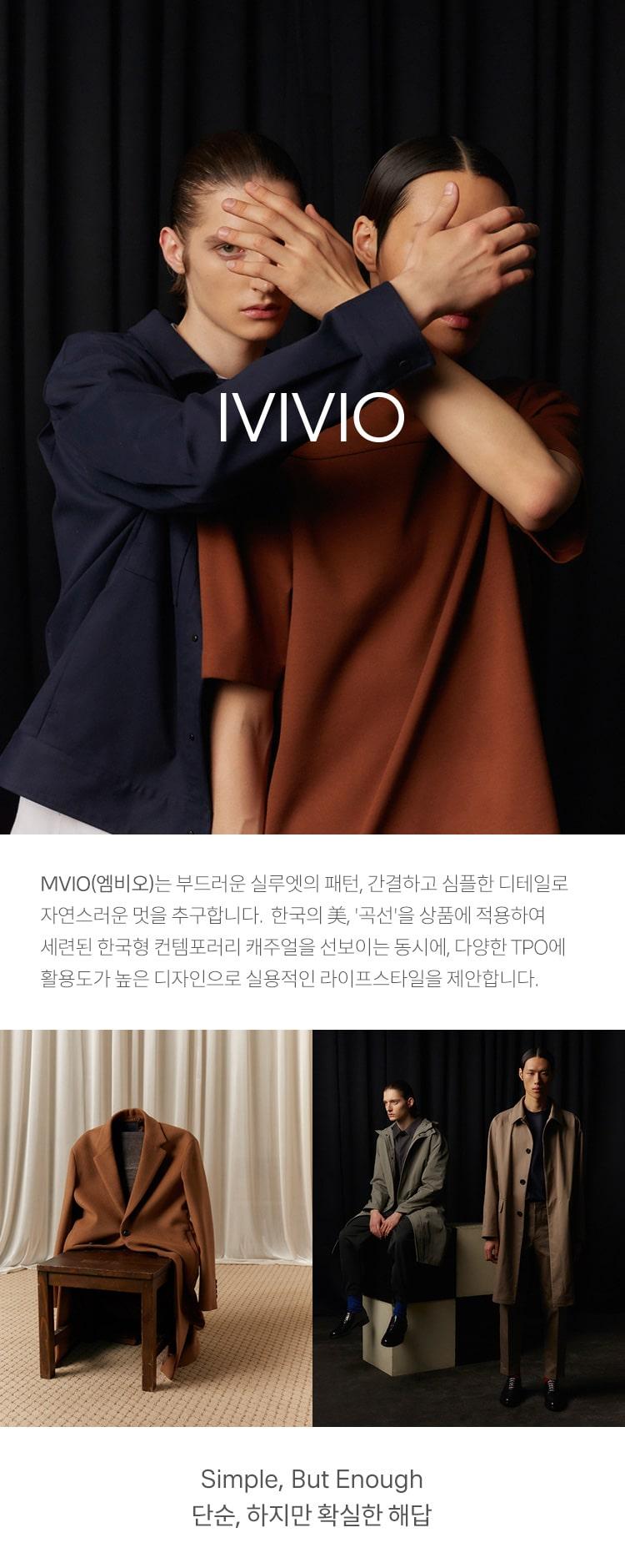 엠비오(MVIO) [MA:SIL] 네이비 테이퍼드 치노 팬츠