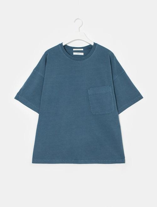 ec0eae21e7d 19SS BEAKER [시즌오프 30%] (Men) Oversized Drop Shoulder T-shirt - Khaki 판매가  101,500원 원가 145,000원 할인율30% 갈색(앤틱골드) 녹색 카키 흰색 짙은회색