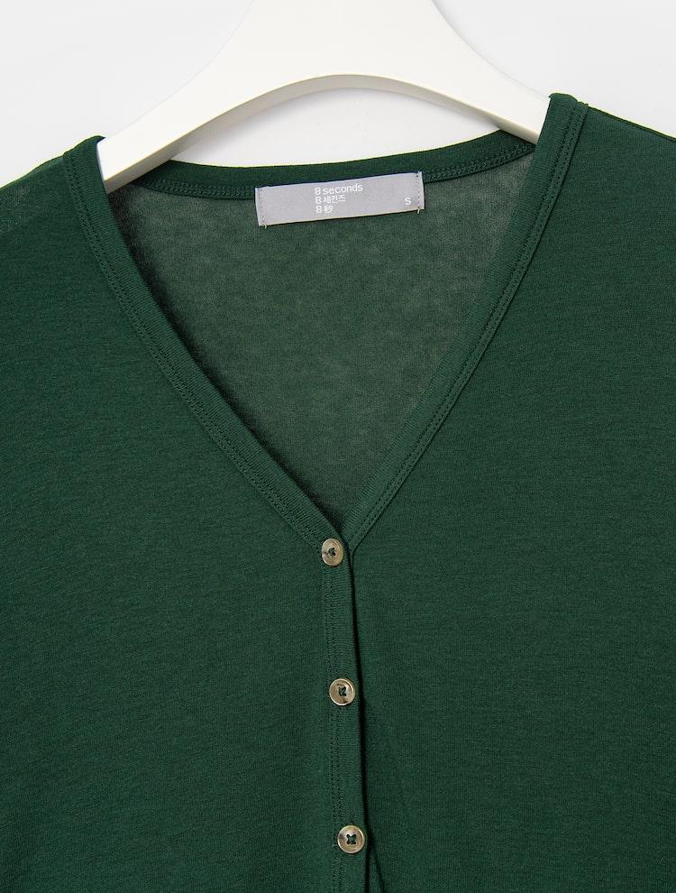 에잇세컨즈(8SECONDS) 그린 서머 버튼 브이넥 티셔츠_루즈핏 (321441LY1M)
