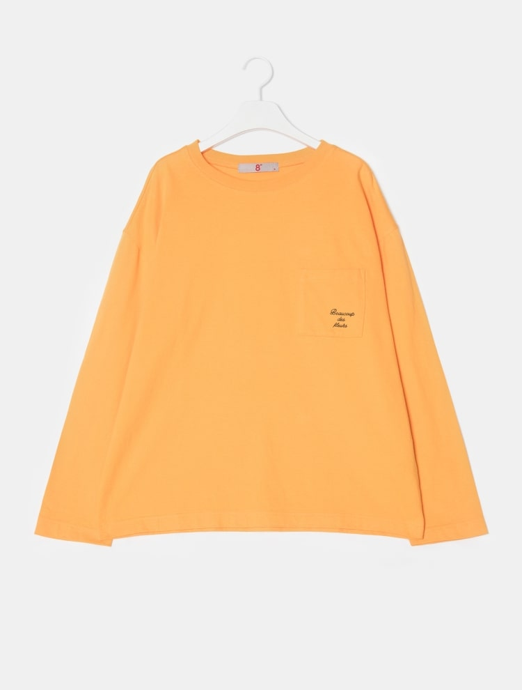 에잇세컨즈(8SECONDS) 네이비 코튼 백 그래픽 루즈핏 티셔츠 (169141HY1R)