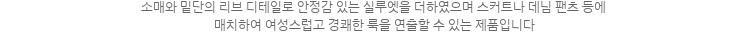 에잇세컨즈(8SECONDS) 레드 솔리드 퍼프 반소매 카디건 (35125AJQ46)