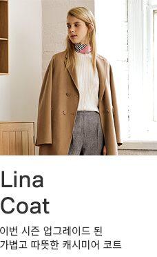 [BPL] 니나 코트