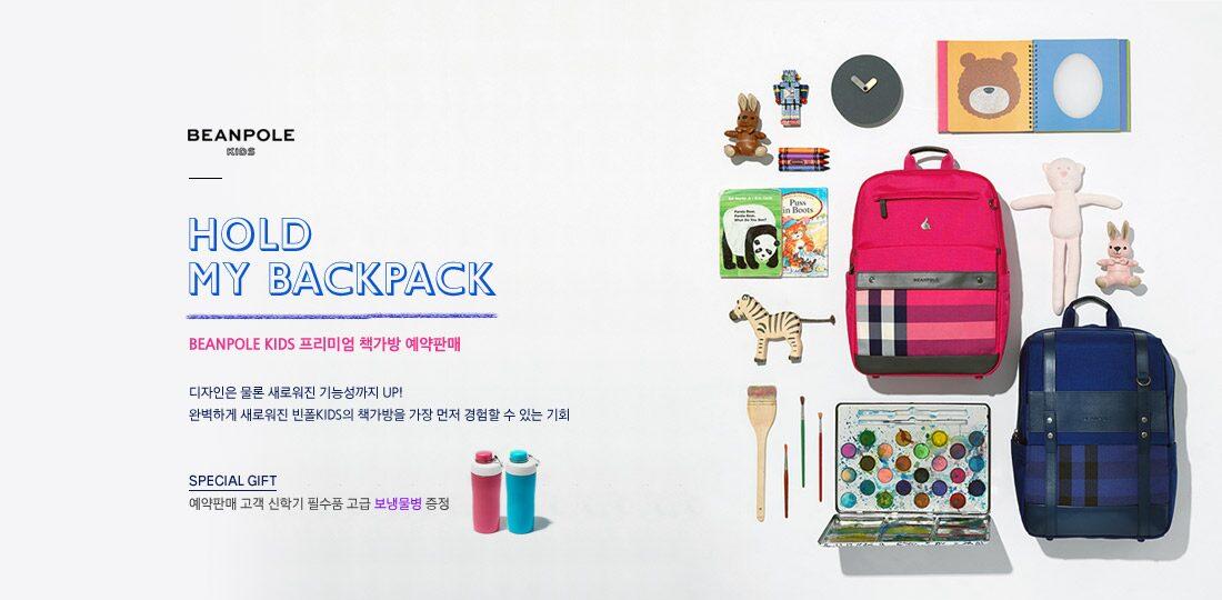 [빈폴키즈] 프리미엄책가방 예약판매