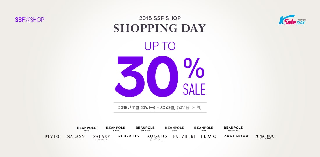 K-sale Day