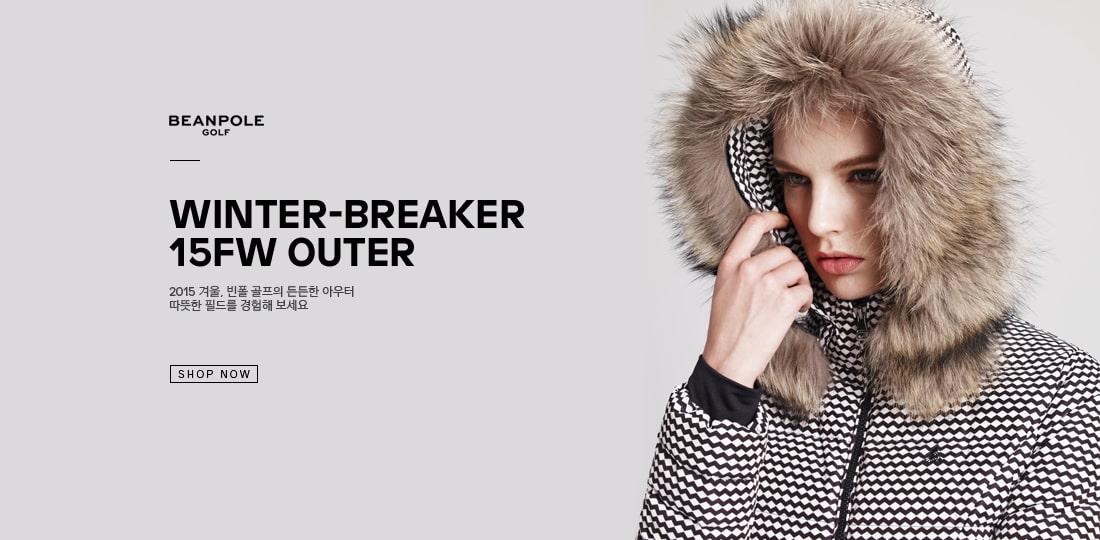 Winter-Breaker