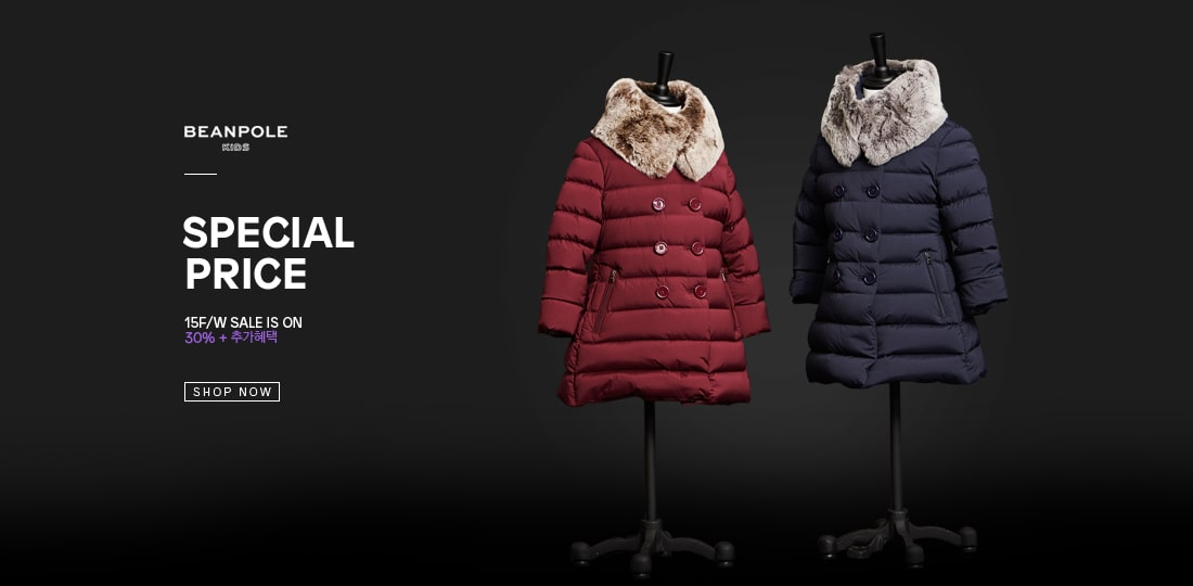 15FW_SPECIAL PRICE
