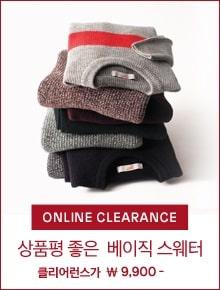 [8S] FINAL SALE_스웨터