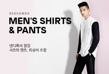 MEN'S SHIRTS & PANTS