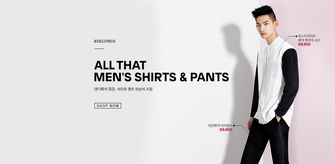MEN'S SHIRTS&PANTS
