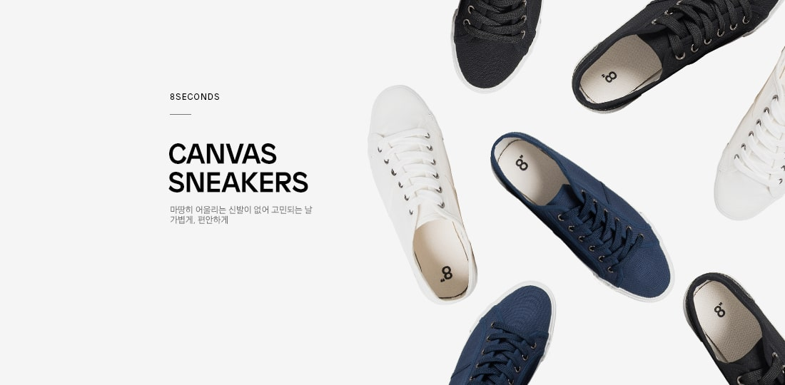 CANVAS SOES