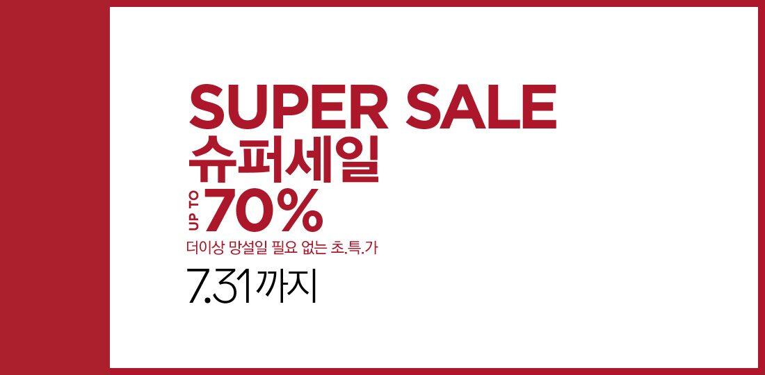[8S] SUPER SALE 3RD