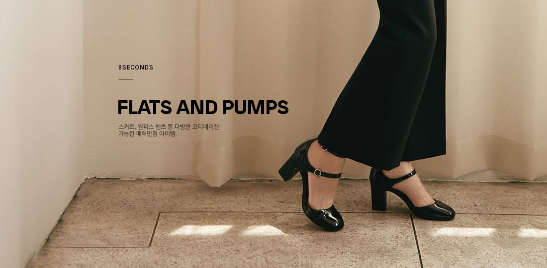 [8S] FLATS AND PUMPS