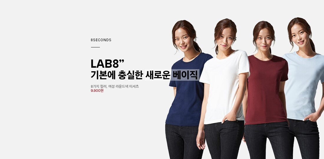 lab8w