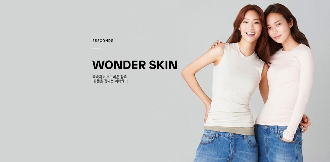 [8S] WONDER SKIN