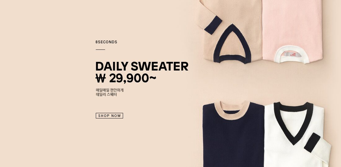 DAILY SWEATER