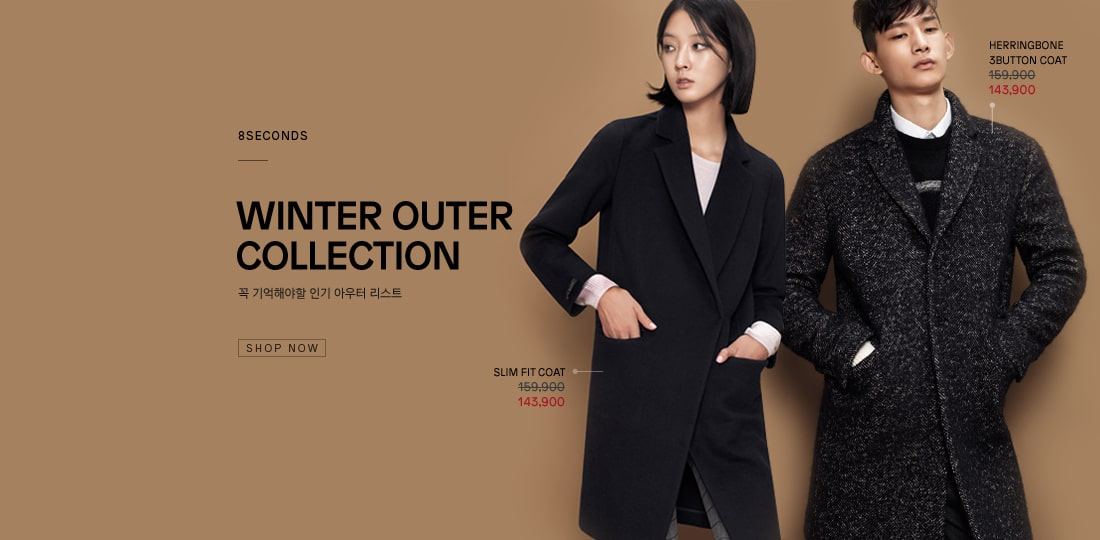 WINTER OUTER