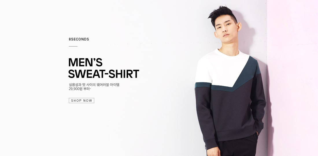 [8S] men-sweatshirt