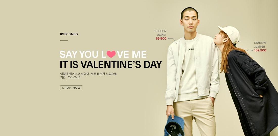 [8S] Valentine's Day