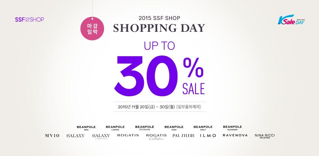 SSF SHOP 쇼핑데이!