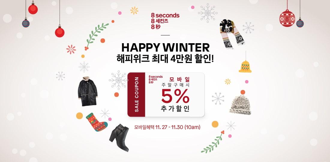[8S] HAPPY WINTER