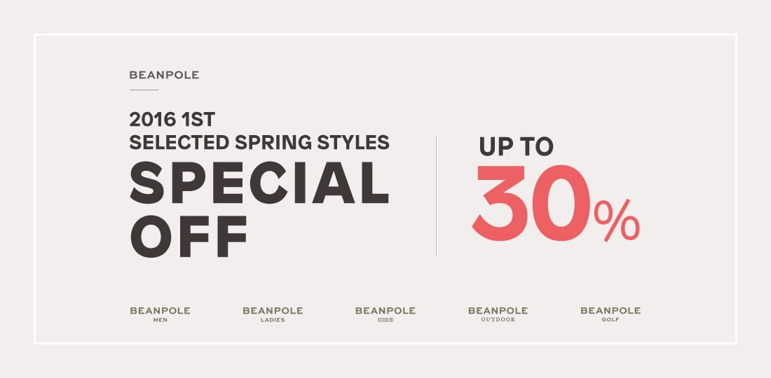 30% SPECIAL OFF