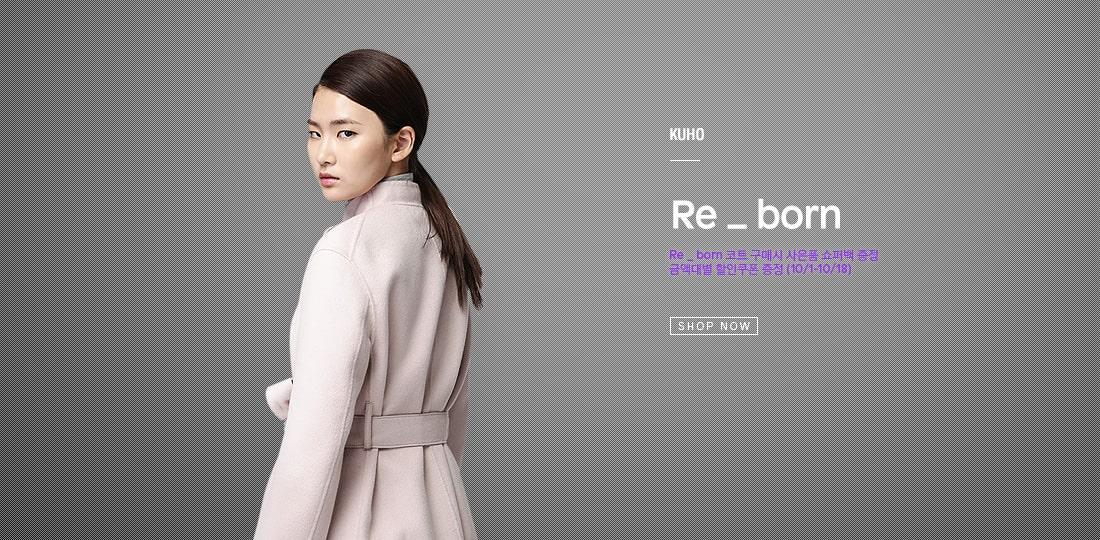 [KUHO] Re_born