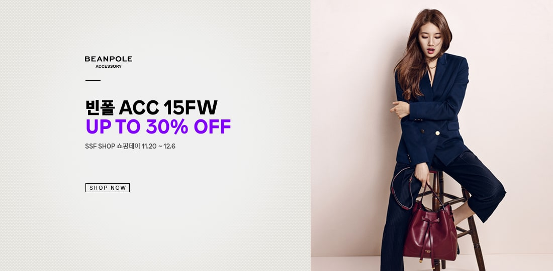 UP TO 30% SALE
