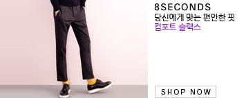 [8S] SLACKS PANTS