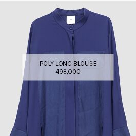 POLY LONG