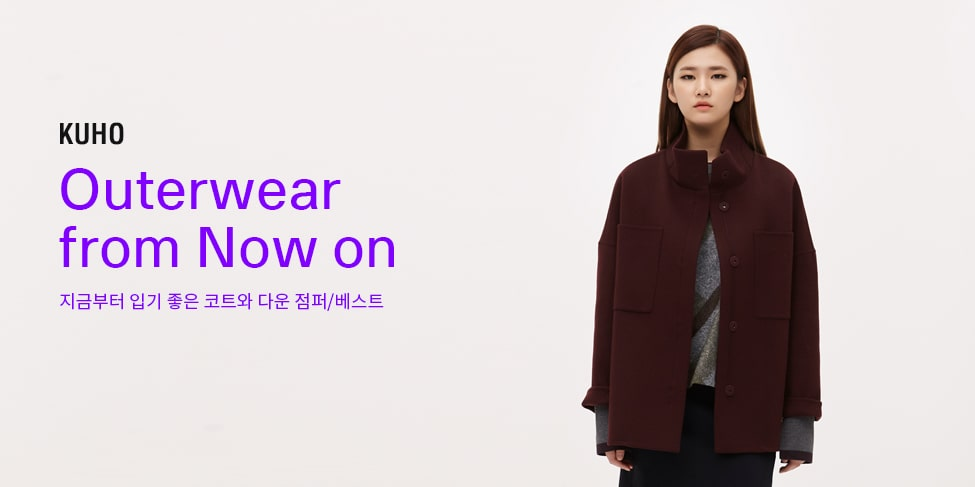 [KUHO] OUTERWEAR