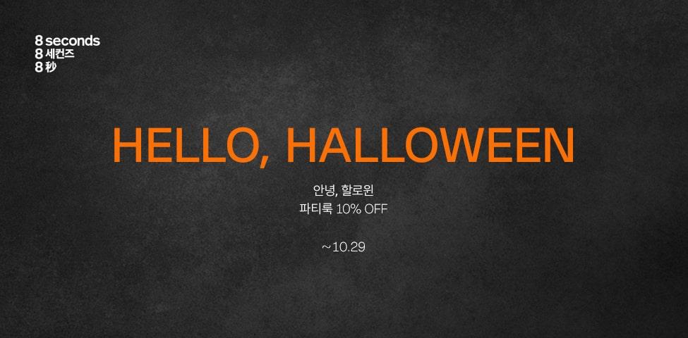halloween01_04.jpg