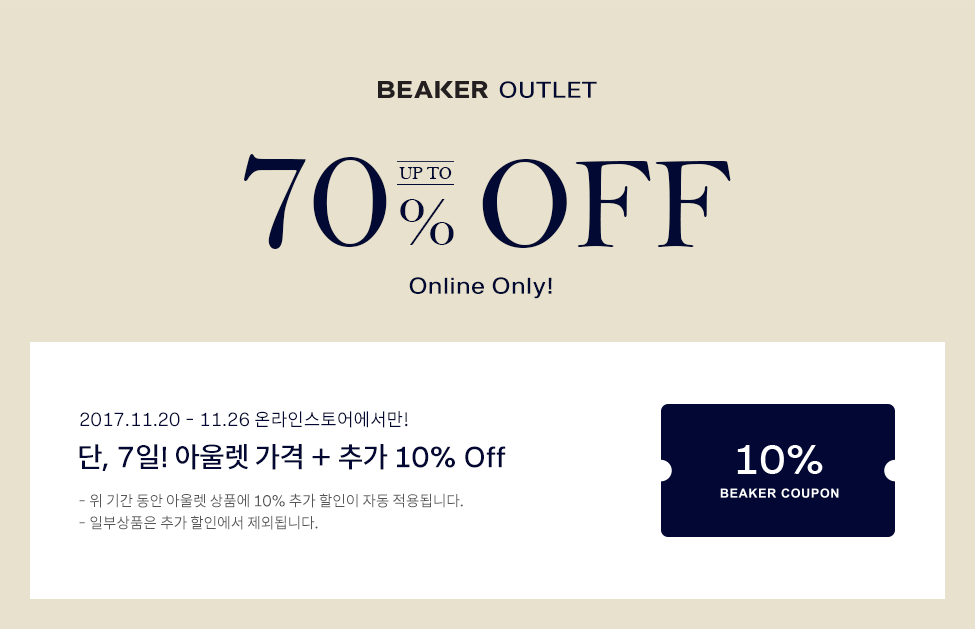outlet_1.png