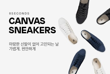 [8S] NEW CANVAS SNEAKERS