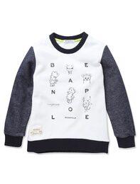 [Lenny&Friends] 네이비 소매 배색 맨투맨 티셔츠